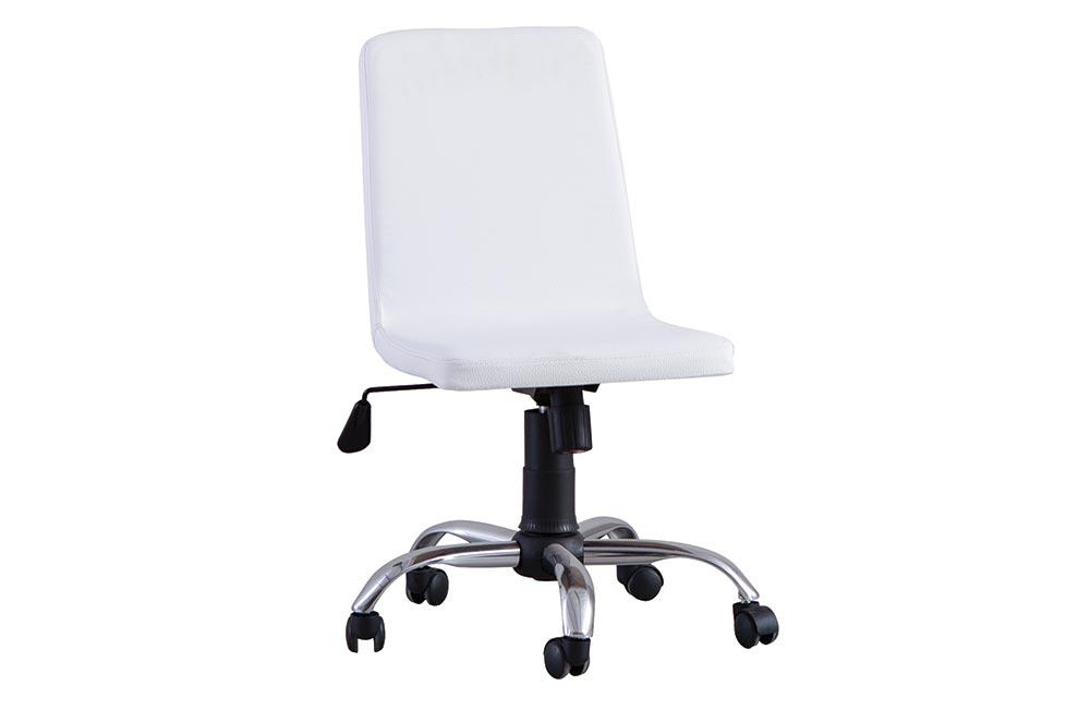 Beyaz Sandalye Nebula