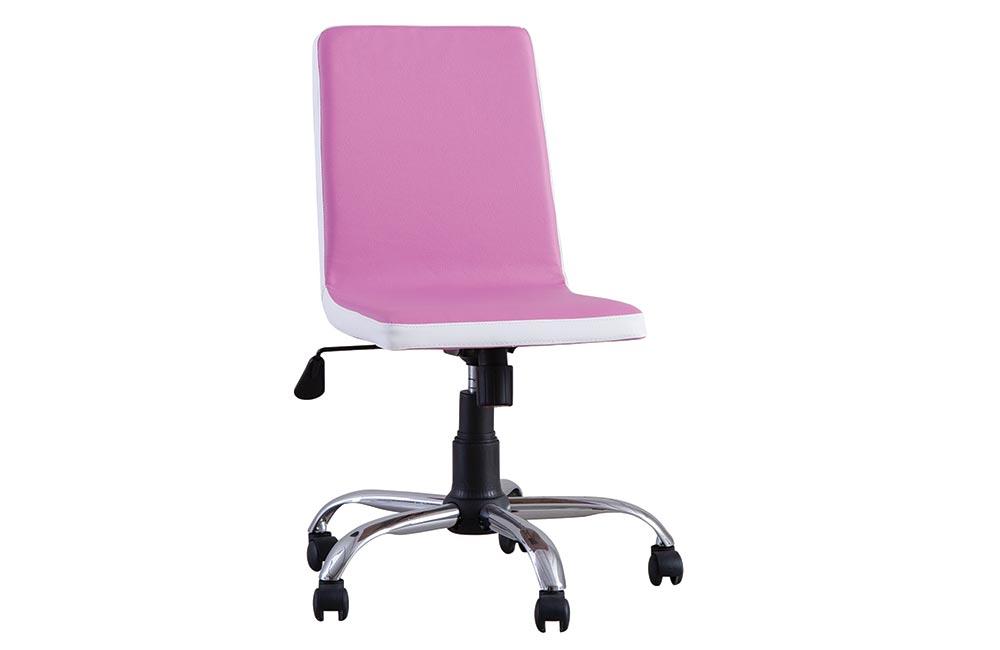 Nebula Pembe Çocuk Sandalyesi